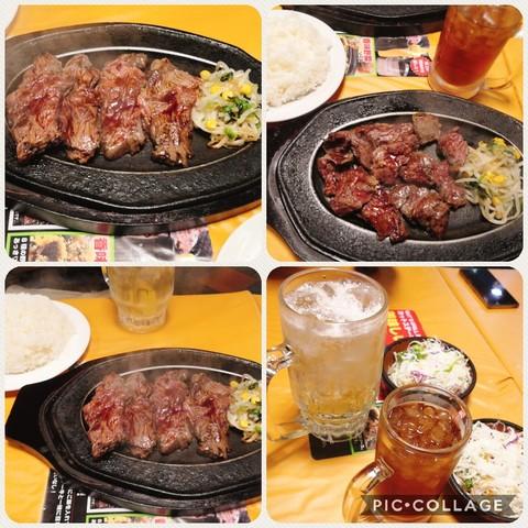 Collage202020-08-232019_19_04.jpg
