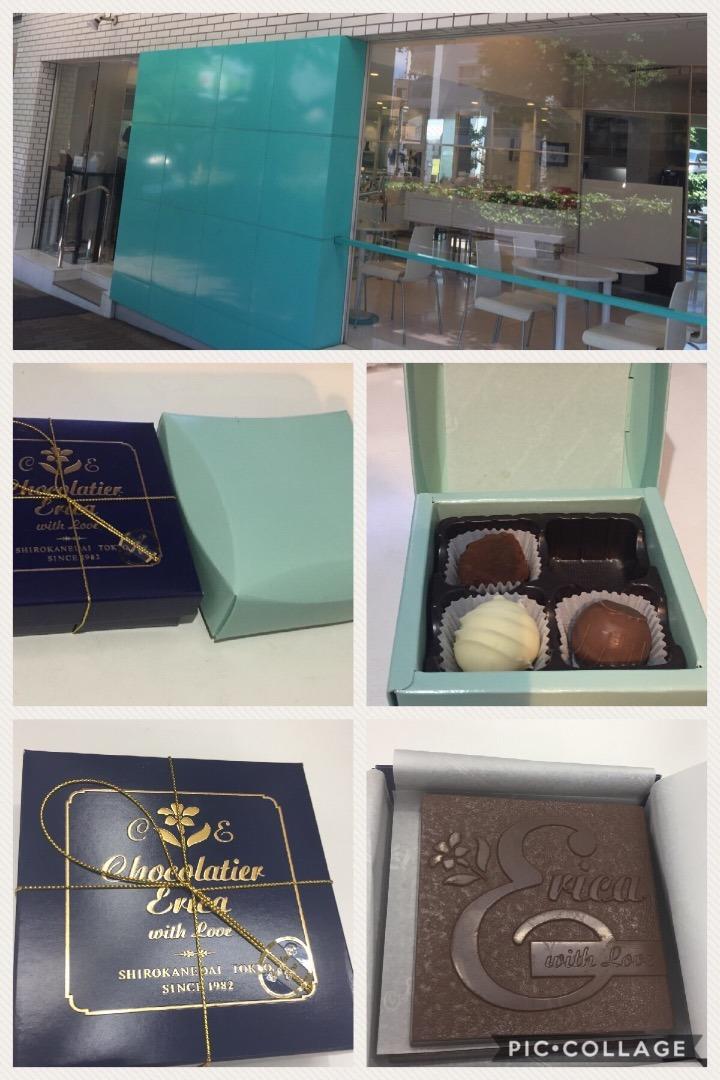 チョコレート 白金台